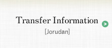 Transfer Information  [Jorudan]